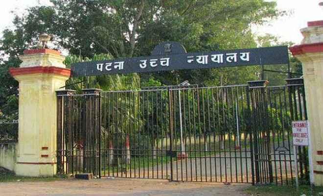 बिहार सरकार जल्द करें गन्ना किसानों के बकाया का भुगतान : हाइकोर्ट