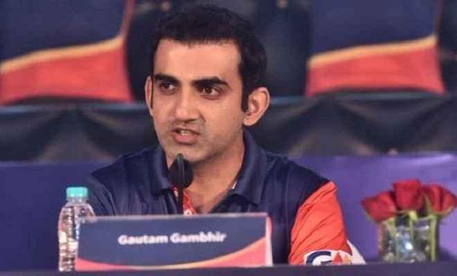 पांच हार के बाद गंभीर ने छोड़ी दिल्ली की कप्तानी, अब यह खिलाड़ी संभालेगा कमान
