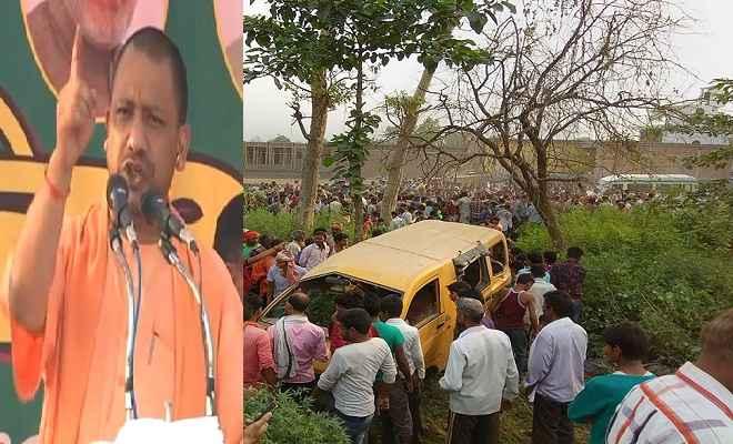 कुशीनगर हादसे की उच्च स्तरीय जांच होगी : मुख्यमंत्री योगी