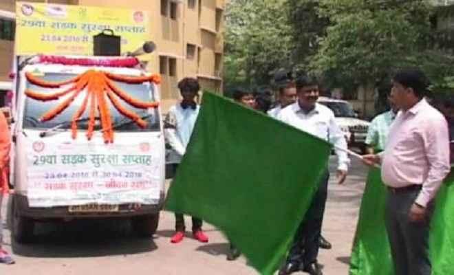 उपायुक्त ने यातायात जागरूकता रथ को हरी झंडी दिखाकर किया रवाना