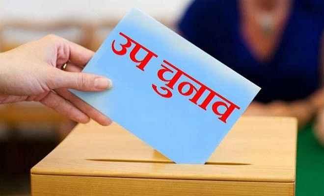 28 मई को होंगे कैराना लोकसभा और नूरपूर विधानसभा उपचुनाव, 31 मई को मतगणना