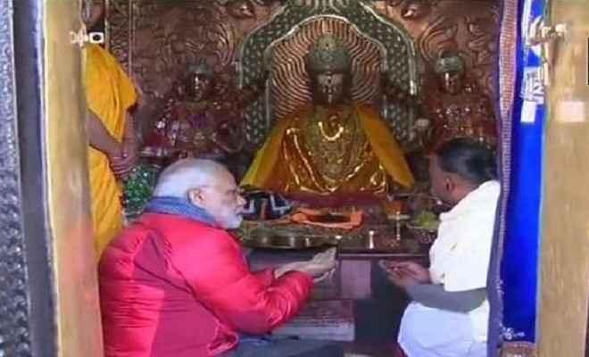 मुक्तिनाथ के बाद पशुपतिनाथ मंदिर पहुंचे प्रधानमंत्री मोदी, मंदिर गेट पर हुआ भव्य स्वागत