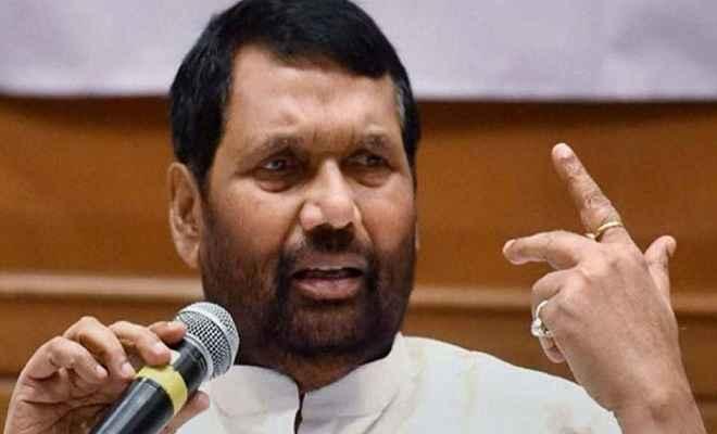कर्नाटक में बनेगी एनडीए की सरकार: राम विलास पासवान