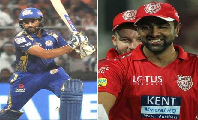 आइपीएल 2018: मुंबई और पंजाब के बीच मुकाबला आज