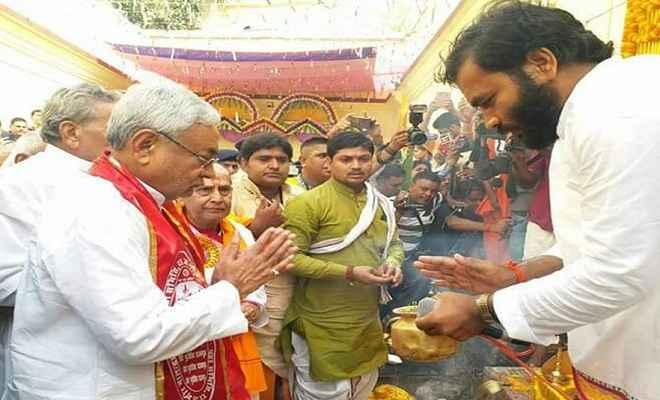 आज से राजगीर में मलमास मेला शुरू, मुख्यमंत्री नीतीश कुमार ने किया उद्घाटन