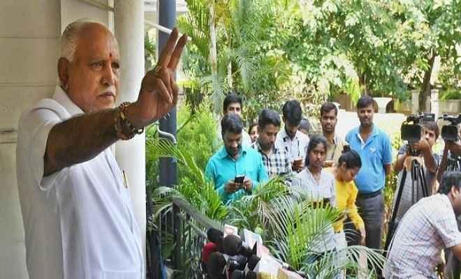 कर्नाटक में बनेगी बीजेपी की सरकार, येदियुरप्पा को 21 मई तक साबित करना होगा बहुमत