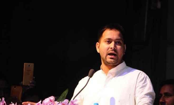 तेजस्वी भी करेंगे राज्यपाल से मिलकर सरकार बनाने का दावा, 'बिहार में आरजेडी है सबसे बड़ा दल'