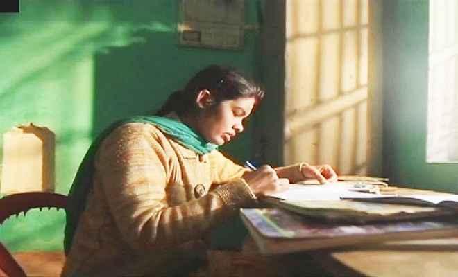 अब सरकारी नौकरी में महिलाओं को भी मिलेगा आरक्षण