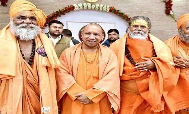 मुख्यमंत्री योगी ने किया कुंभ-2019 के शाही स्नान की तिथियों की घोषणा