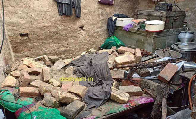सुगौली में तेज आंधी में घर गिरने से दबकर एक ही परिवार के नौ घायल, बच्चे की हालत गंभीर
