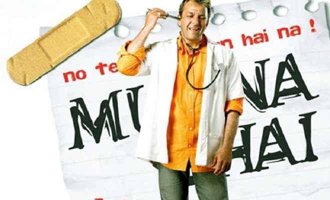 कन्फर्म! जल्द आएगा 'मुन्नाभाई एमबीबीएस' का पार्ट 3, राजकुमार हिरानी ने कहा...