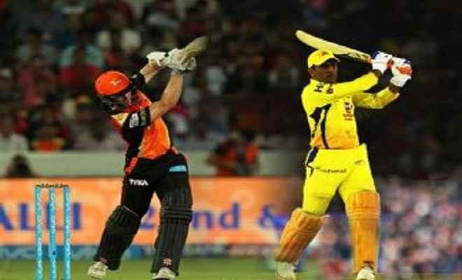 फाइनल की जंग: चेन्नई और हैदराबाद के बीच मुकाबला आज