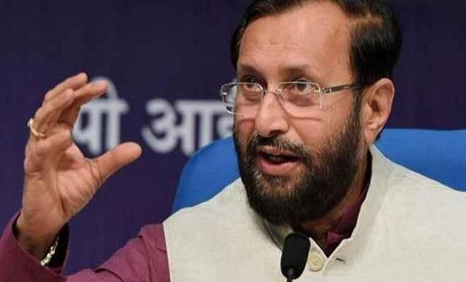 राहुल की प्रधानमंत्री बनने की टिप्पणी पर जावडेकर ने कहा, दिन में सपने देखने पर कोई पाबंदी नहीं