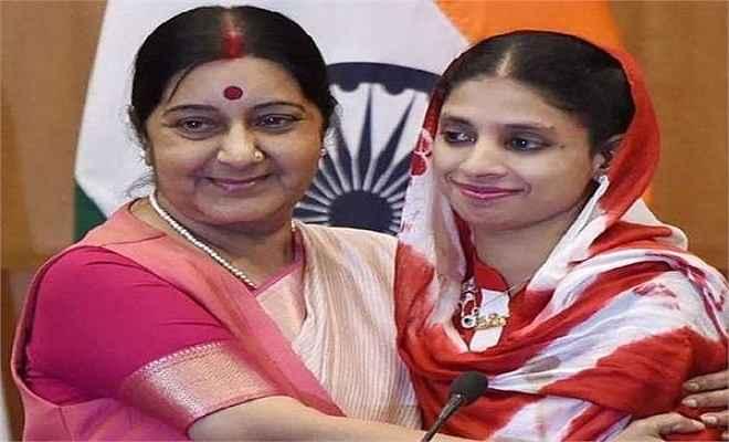 50 लोगों ने जताई गीता से शादी की मंशा, जल्द होगा स्वंयवर