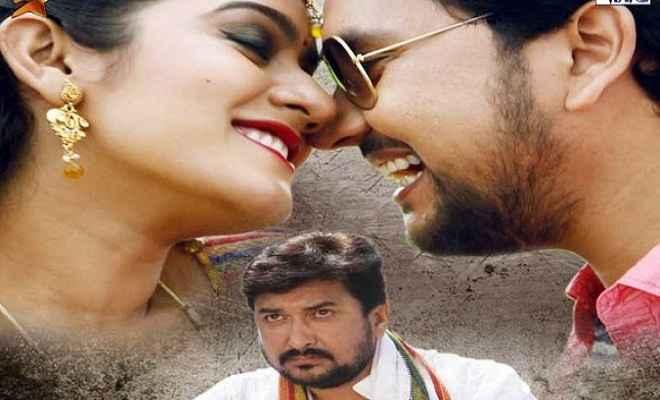 25 को रिलीज होगी भोजपुरी फिल्म उड़ान