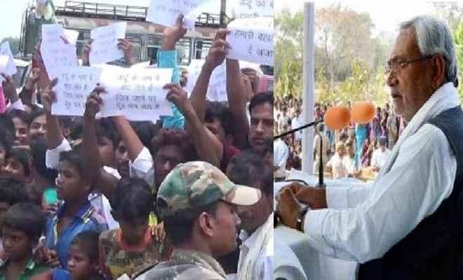 नीतीश कुमार की चुनावी जनसभा में टीईटी अभ्यर्थियों ने प्रदर्शन कर लगाए नारे