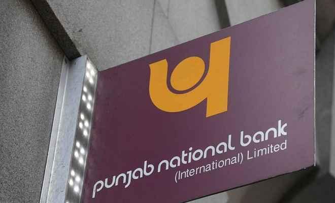 पीएनबी बैंक शाखा में 4.44 करोड़ रुपये का फर्जीवाड़ा, केस दर्ज