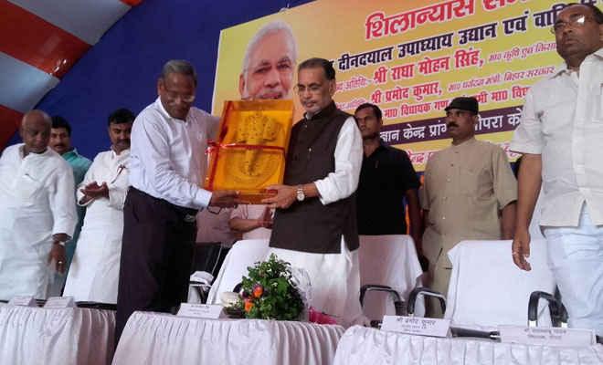 मोतिहारी में उद्यान एवं वानिकी महाविद्यालय का हुआ शिलान्यास, केन्द्रीय मंत्री राधामोहन ने कहा- पीपराकोठी जाना जाएगा