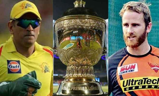 आईपीएल 2018: खिताब जीतने के लिए तैयार हैं चेन्नई और हैदराबाद