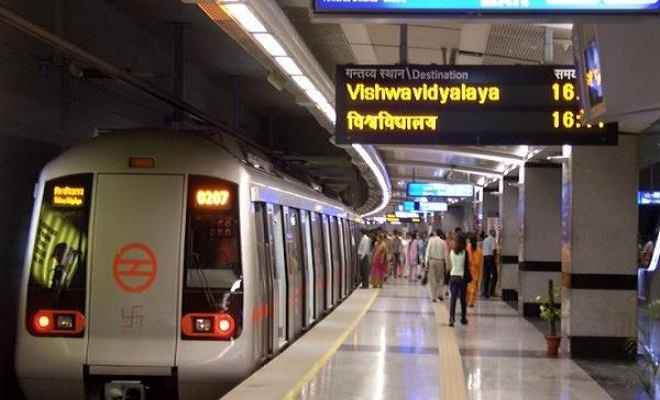 दिल्ली मेट्रो के 10 स्टेशनों के बदले नाम, यह है नए नामों की सूची