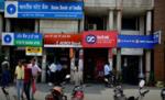 30 मई से दो दिन के हड़ताल पर रहेंगे बैंक कर्मचारी
