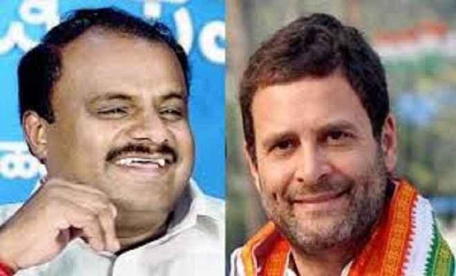 कांग्रेस-जेडीएस गठबंधन मिलकर लड़ेगा 2019 का लोकसभा चुनाव