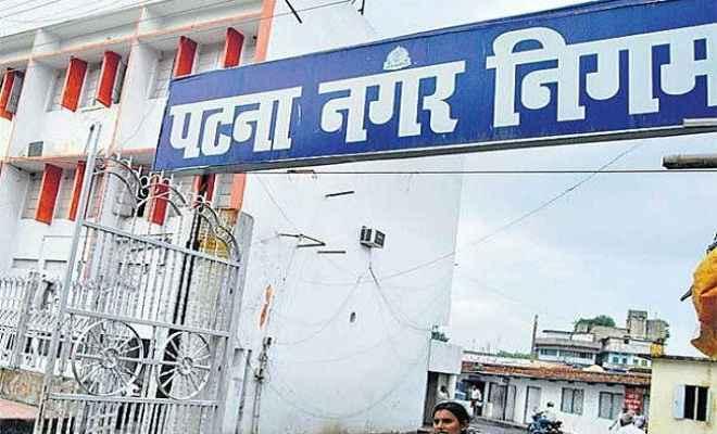 पटना नगर निगम के नये आयुक्त बने अनुपम कुमार सुमन