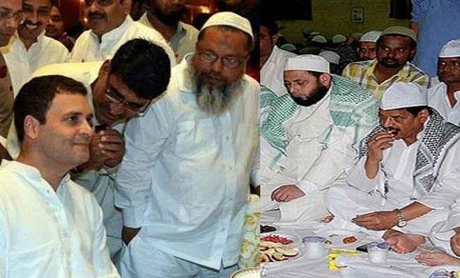 राहुल गांधी के इफ्तार पार्टी आज, कई विपक्षी दलों के नेता होंगे शामिल