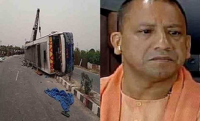 बस दुर्घटना पर मुख्यमंत्री ने जताया दुख, मृतकों के आश्रितों को 2-2 लाख रुपए के मुआवजे का किया एेलान