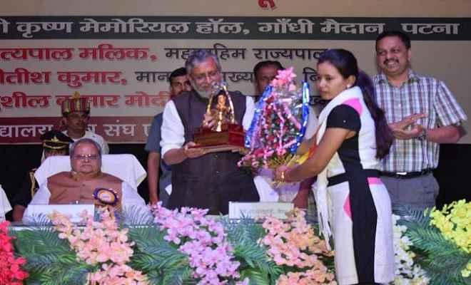 सुशील मोदी बोले: बिहार में विवि शिक्षकों की बहाली के लिए शीघ्र होगा आयोग का गठन