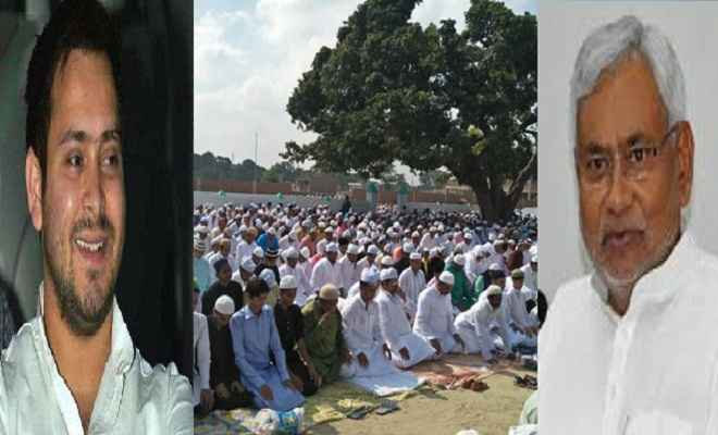 ईद की नमाज अदा कर मांगी अमन चैन की दुआ, मुख्यमंत्री नीतीश और तेजस्वी ने दी बधाई