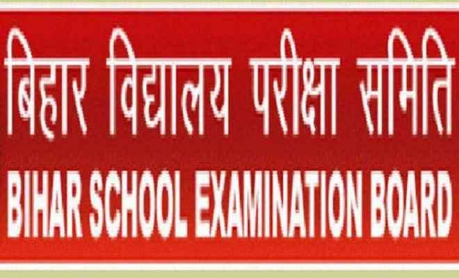 बिहार बोर्ड ने इंटर की स्क्रूटिनी और कंपार्टमेंटल परीक्षा के आवेदन की बढ़ाई तिथियां