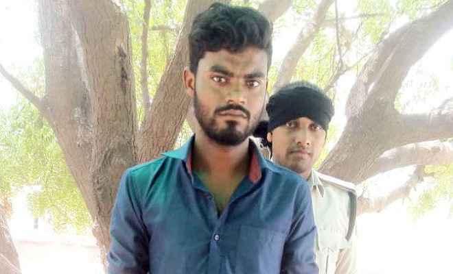 नाबालिग छात्रा से रेप मामले में आरोपित युवक गिरफ्तार