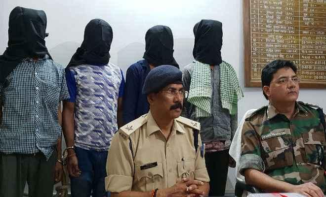 लोहरदगा : पुलिस ने हथियार के साथ चार लोगों को गिरफ्तार किया