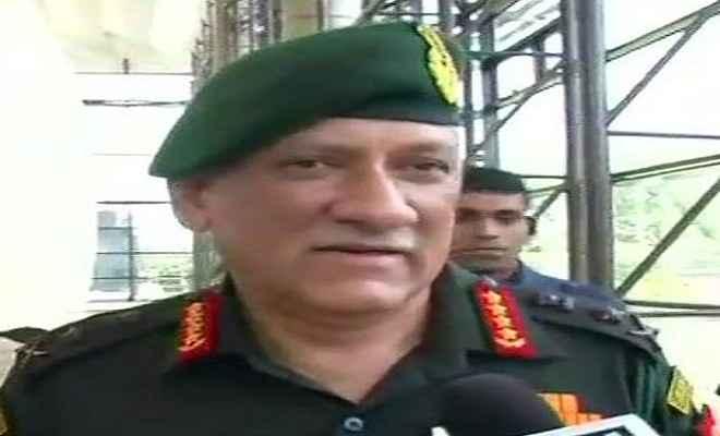 घाटी में 'पहले की तरह चलते रहेंगे ऑपरेशन' : आर्मी चीफ