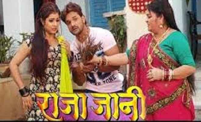 छह जुलाई को रिलीज होगी खेसारीलाल यादव की भोजपुरी फिल्म 'राजाजानी'