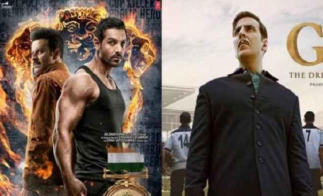 15 अगस्त को रिलीज होगा अक्षय कुमार की 'गोल्ड' और जॉन अब्राहम की सत्यमेव जयते