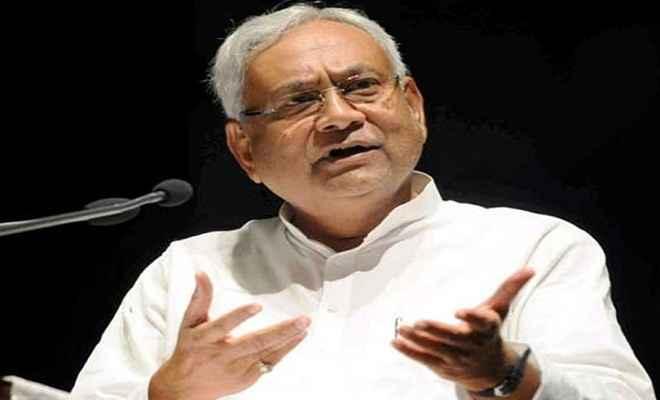 दिल्ली में होगी जदयू की अहम बैठक, राज्य को विशेष दर्जा दिलाने के लिए पार्टी बनाएगी नई रणनीति