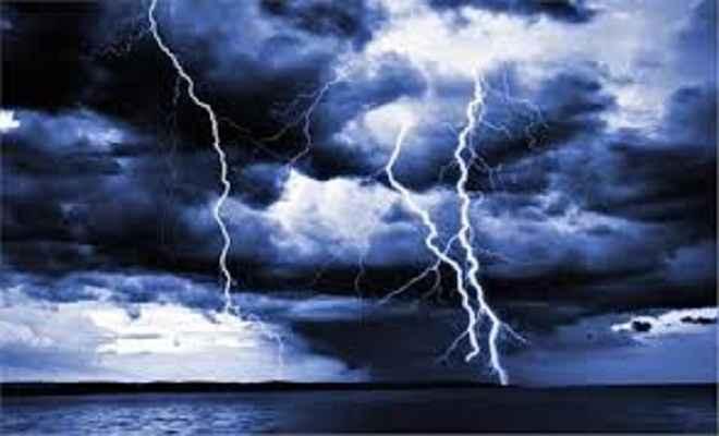 आकाशीय बिजली गिरने से चार बच्चों की मौत