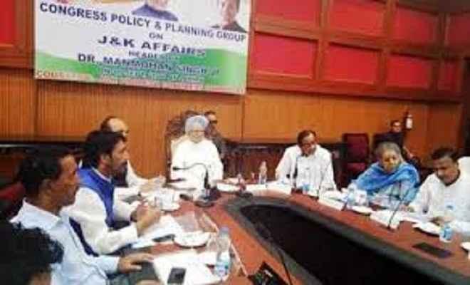मनमोहन सिंह की अगुआई में कांग्रेस की बैठक संपन्न, जम्मू-कश्मीर में सरकार बनाने पर हुई चर्चा