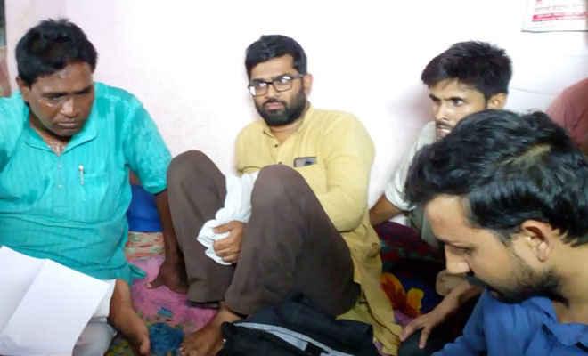 एनएपीएम व एनसीपीआरआई ने जमुई में आरटीआई कार्यकर्ता वाल्मीकि यादव व उनके सहयोगी की हत्या की जांच की