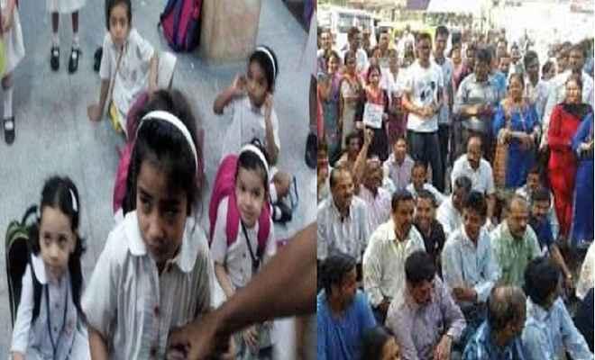 स्कूल की मनमानी, फीस नहीं दी तो 50 बच्चियों को बनाया बंधक, नाराज अभिभावकों ने की हंगामा