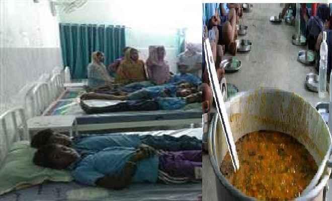 मिड डे मील खाने से दर्जनों बच्चे बीमार, खाने में गिरी हुई थी छिपकली