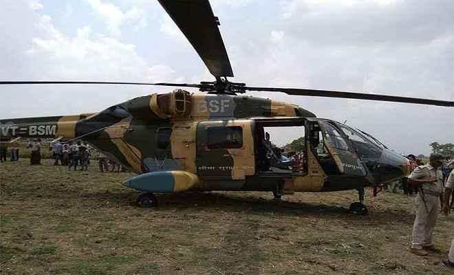 औरंगाबाद में बीएसएफ के हेलिकॉप्टर की इमरजेंसी लैंडिंग, बाल-बाल बचे 9 अधिकारी