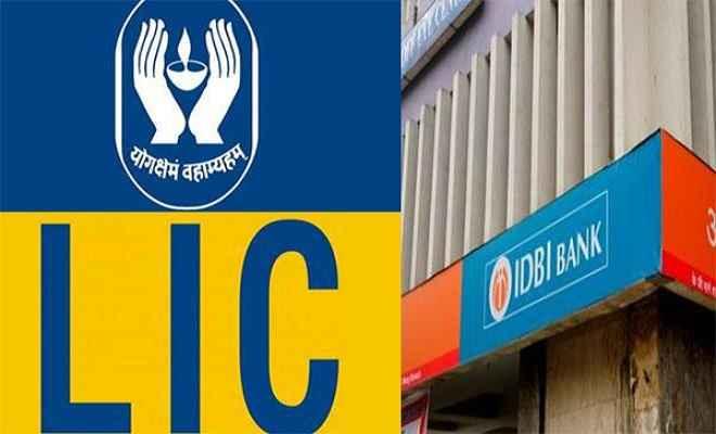 आईडीबीआई सौदे को एलआईसी बोर्ड की हरी झंडी, बैंक में होगी 51% हिस्सेदारी