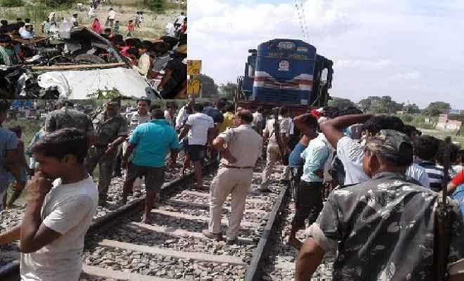 ट्रेन से टकराकर कार के उड़े परखच्चे, चालक की मौत, दूल्हा-दुल्हन घायल