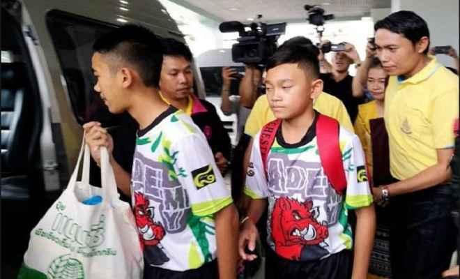थाईलैंड गुफा से बचाए बच्चों को मिली अस्पताल से छुट्टी, मीडिया से करेंगे बात
