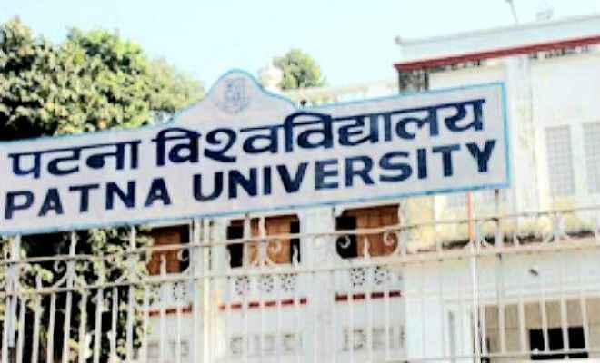 बमबाजी से थर्राया पटना यूनिवर्सिटी का हॉस्टल, छात्रों में दहशत
