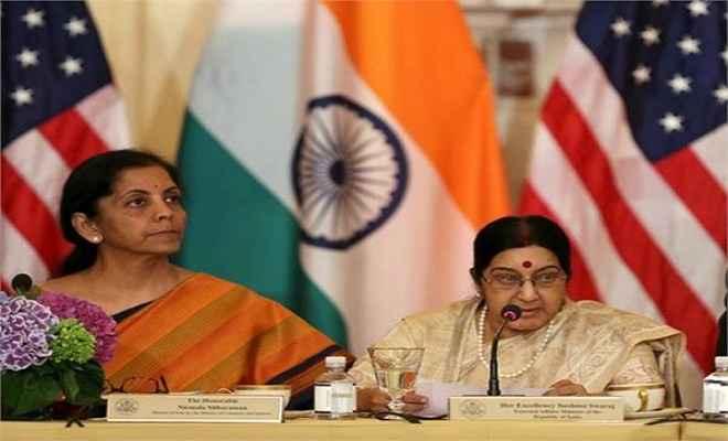 सितंबर को होगी पहली अमेरिका-भारत 2+2 वार्ता