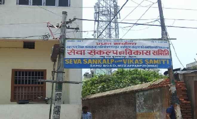 मुजफ्फरपुर बालिका गृह मामला: 16 लड़कियों के साथ रेप की पुष्टि